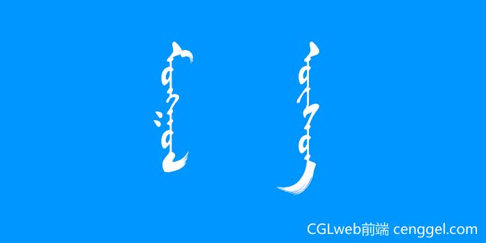 textarea文字垂直排版