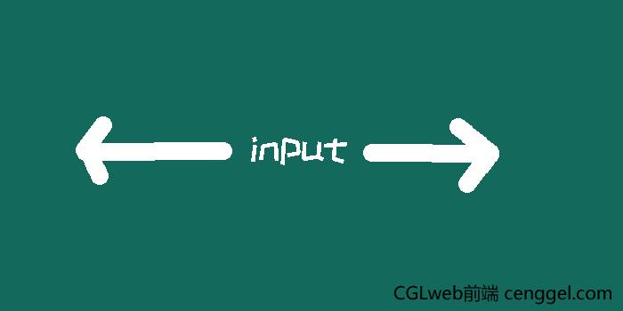 input宽度随内容变化